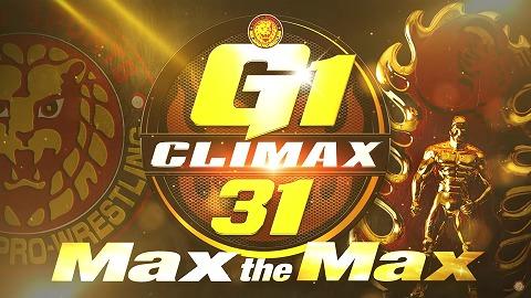 八百長一切なしの真剣勝負! 30年続くプロレス界最大のリーグ戦 新日本「G1 CLIMAX」は、なぜプヲタを惹きつけるのか?