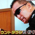 【急募】プロレスラーのビンタから逃れる方法