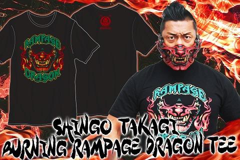 鷹木信悟のTシャツ